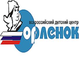 orlenok